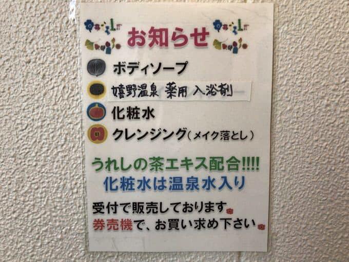 Shiborutoonsen 9
