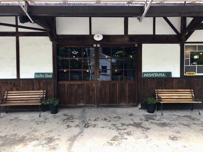 ニシヤマ 店舗