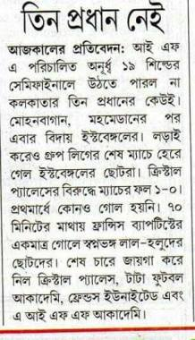 Content LG IFA SHIELD 2015-16 published in media 01.03.2016