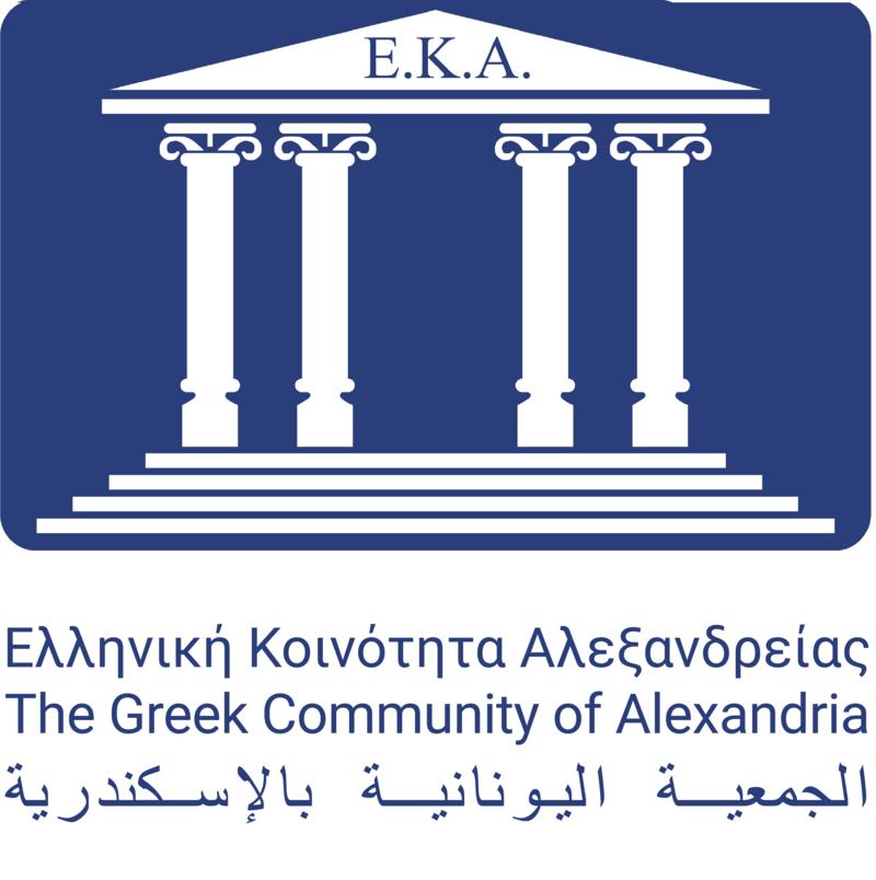 NEW_EKA-Logo-name