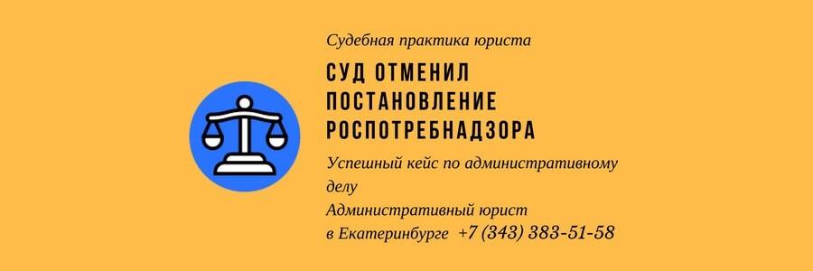 судебная практика по статье 6.3 КоАП РФ