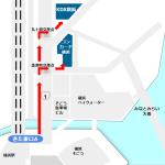 コンカード横浜ビル、kdx横浜ビルへの行き方地図