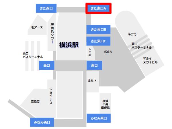 横浜駅きた東口改札の位置