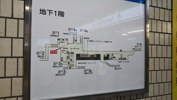 新横浜駅地下鉄ブルーライン出口の図