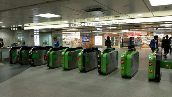 新横浜駅のJR横浜線北改札