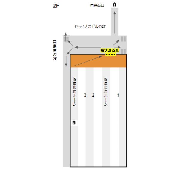 横浜駅相鉄線の構内図-2F