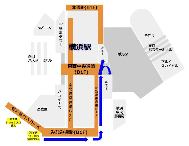 地下鉄ブルーライン改札からルミネへの経路