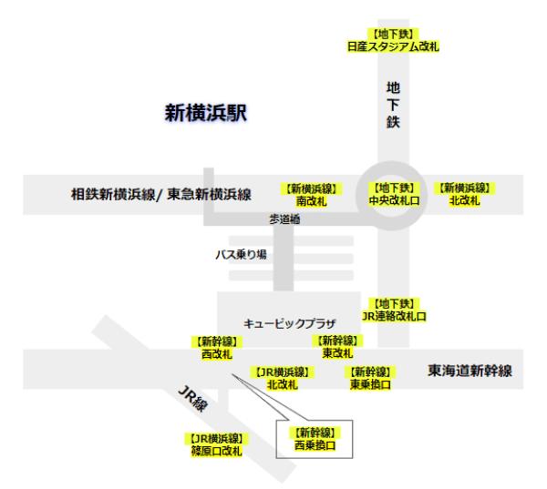 新横浜駅の構内図-改札