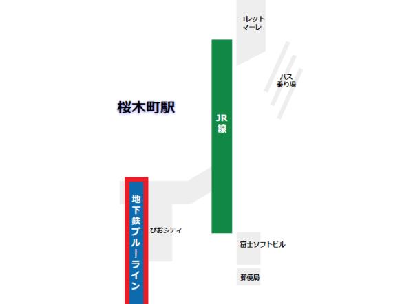 桜木町駅構内図(地下鉄ブルーライン位置確認用)