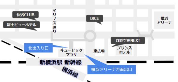 横浜アリーナ周辺でシャワーが使える所