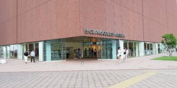 カップヌードルミュージアム横浜の入り口