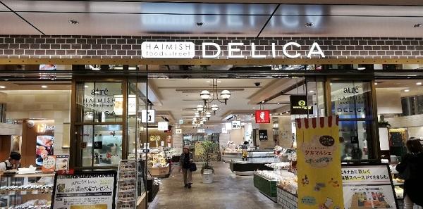 川崎駅の構内、駅ナカエリア、お惣菜、お弁当売り場