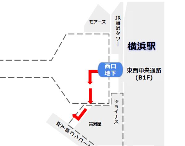 横浜駅西口第2バス乗り場への経路(地下エリアから)