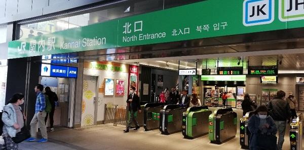 JR関内駅の北口改札