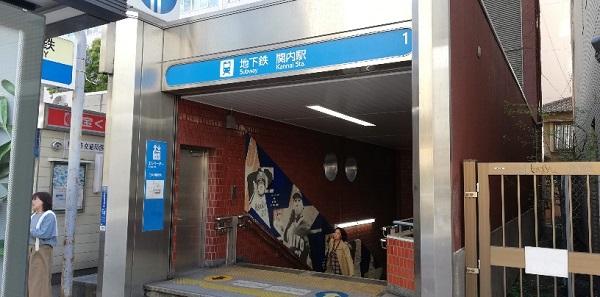 地下鉄ブルーライン関内駅の出口1