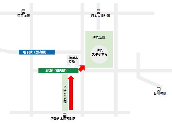 伊勢佐木長者町駅から横浜スタジアムへの行き方