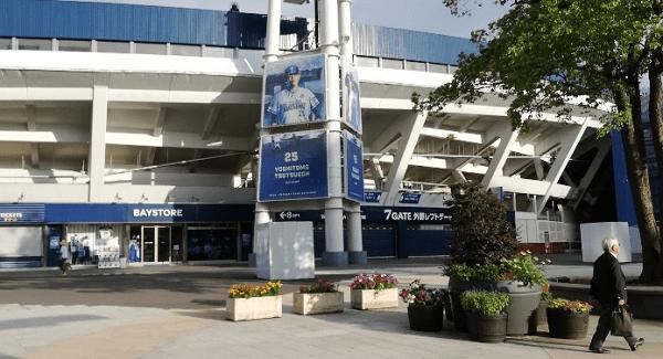 横浜スタジアム外野レフトゲート(7ゲート)