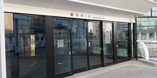 パシフィコ横浜展示ホールの北側出入り口
