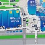 みなとみらいパシフィコ横浜の全体map