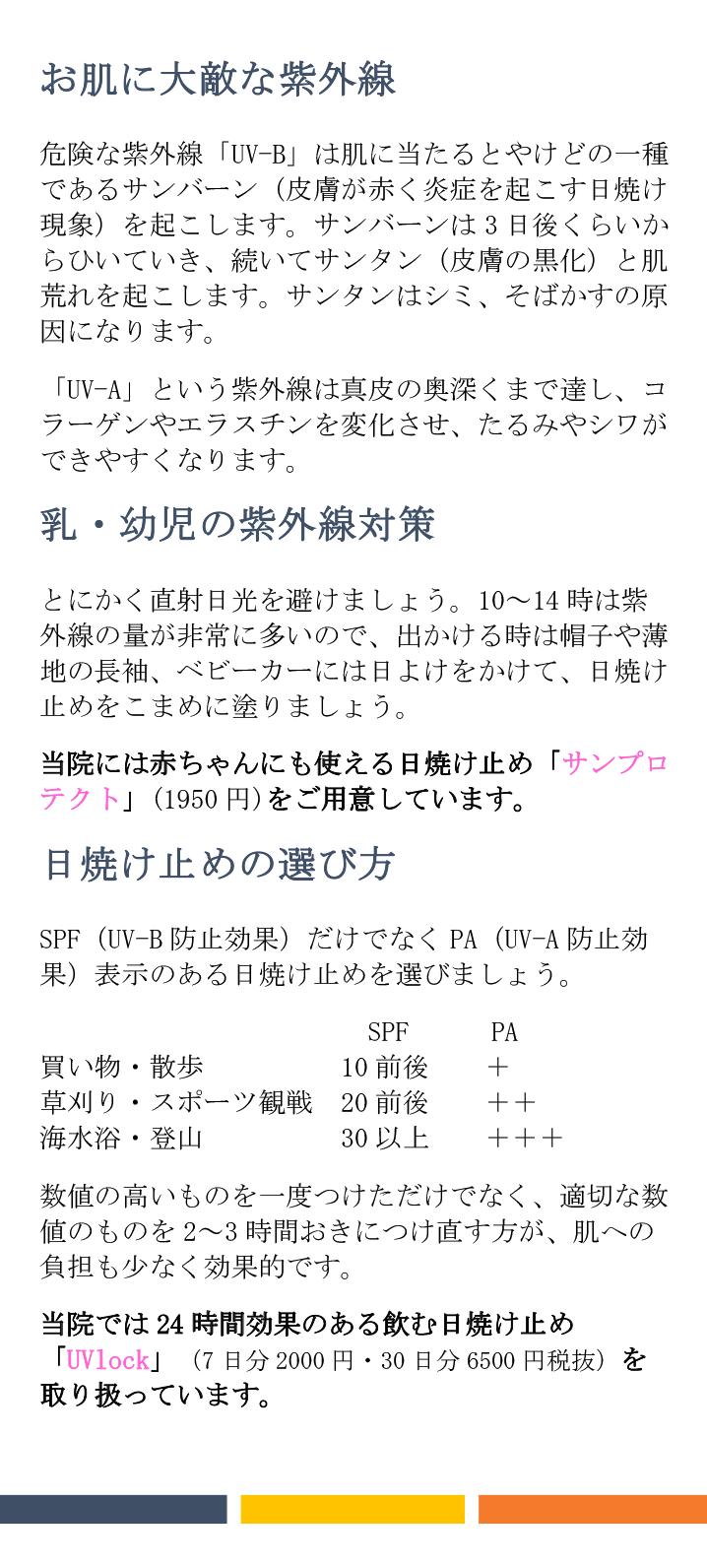 vol1-1