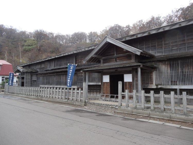 Old Yoichi Fukuhara Herring House