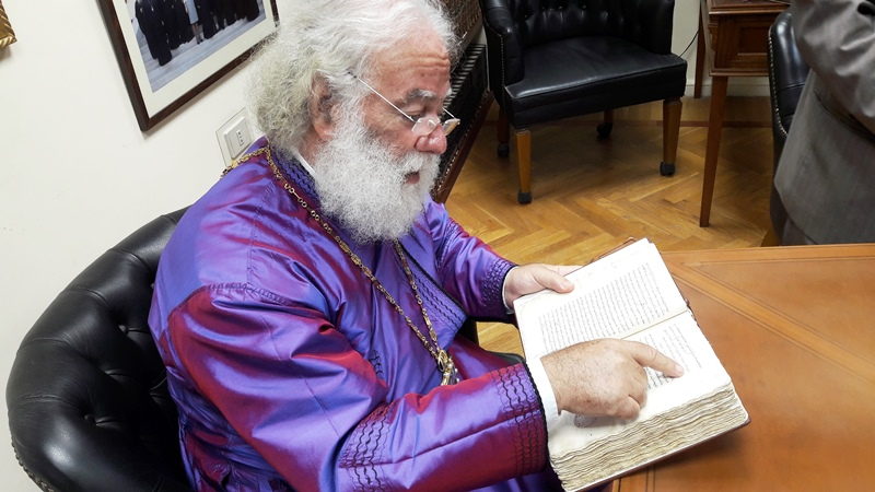 Πατριάρχης Θεόδωρος Β'