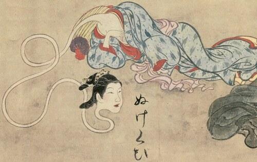 Culte funéraire asiatique
