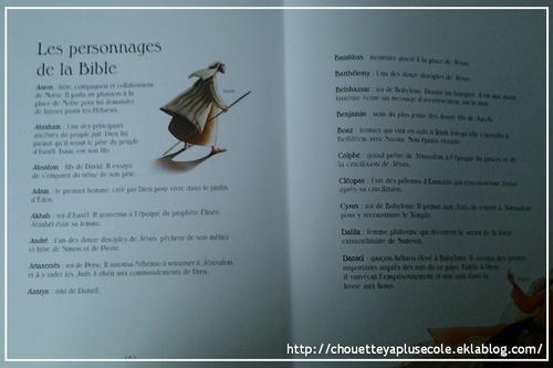 Les textes fondateurs