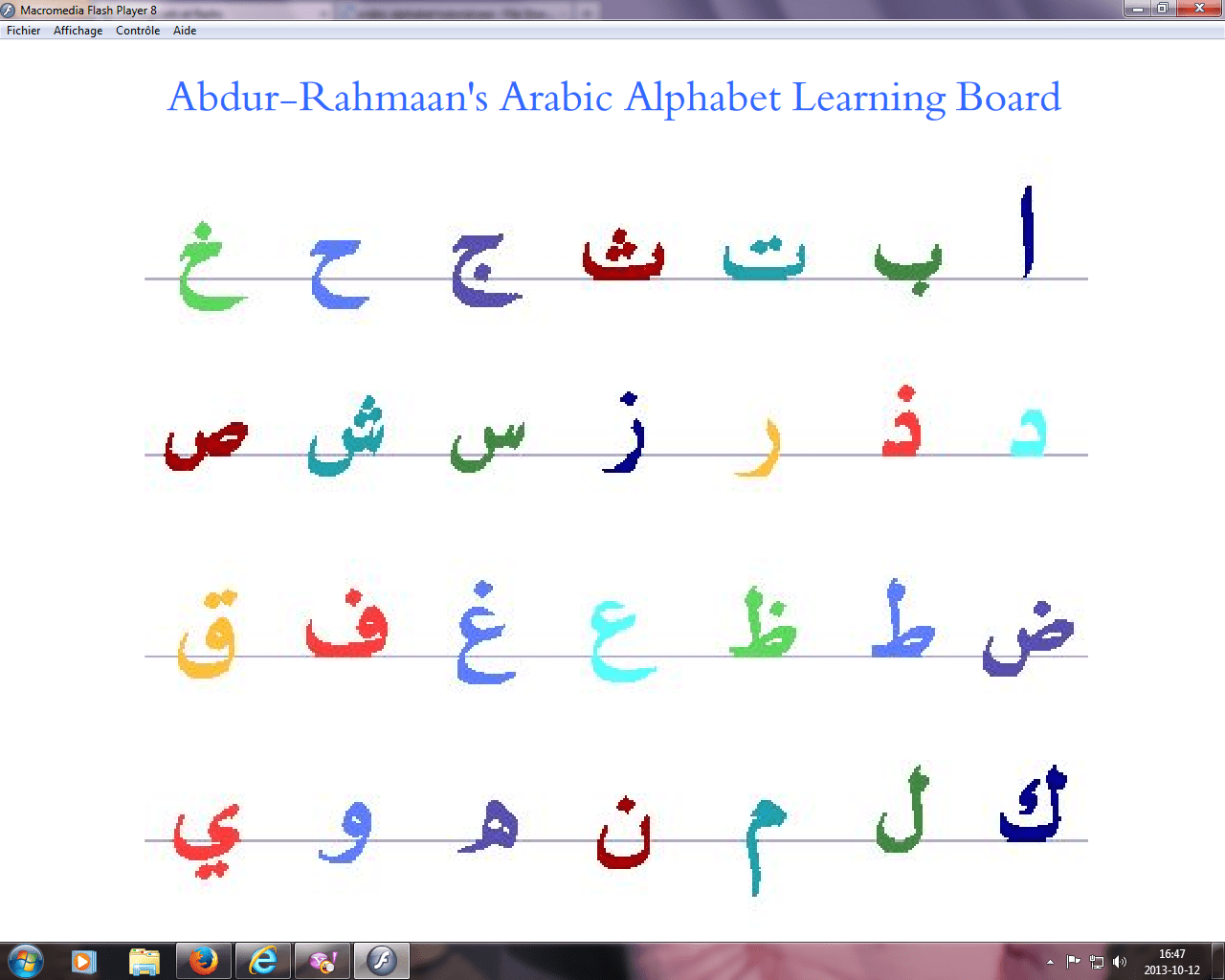 Animation Flash Sur L Alphabet Arabe