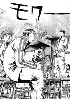 Kamen teacher #1