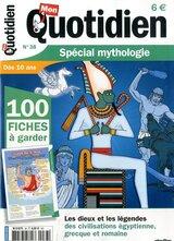 Coloriages et autres ressources autour de la mythologie grecque
