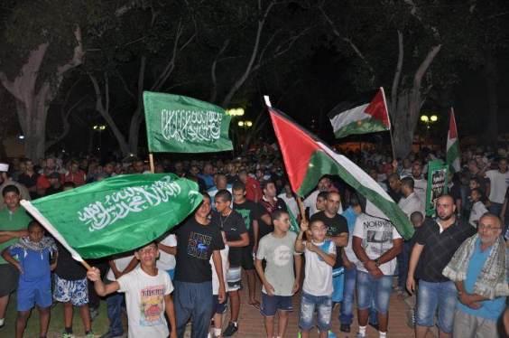 Manifestation à Jaffa en solidarité avec Gaza, lundi 21 juillet 2014.