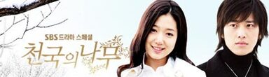 Heaven's Tree / Tree of Heaven K drama