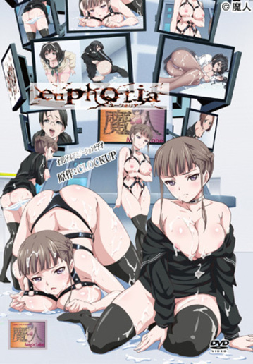 HentaiVideos.net Euphoria Episode 3