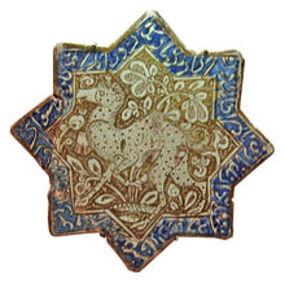 Arts Islamique