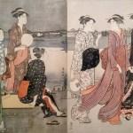 Miroir du désir – Viens voir sous mon kimono
