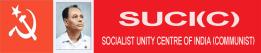 ekmsuci logo