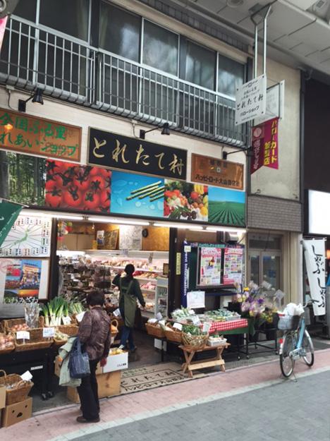 ooyama06