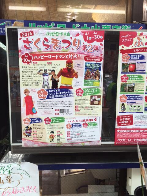 ooyama07