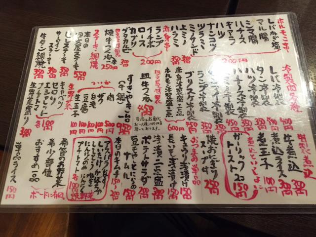 usishimon03