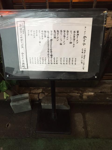 kazuya02