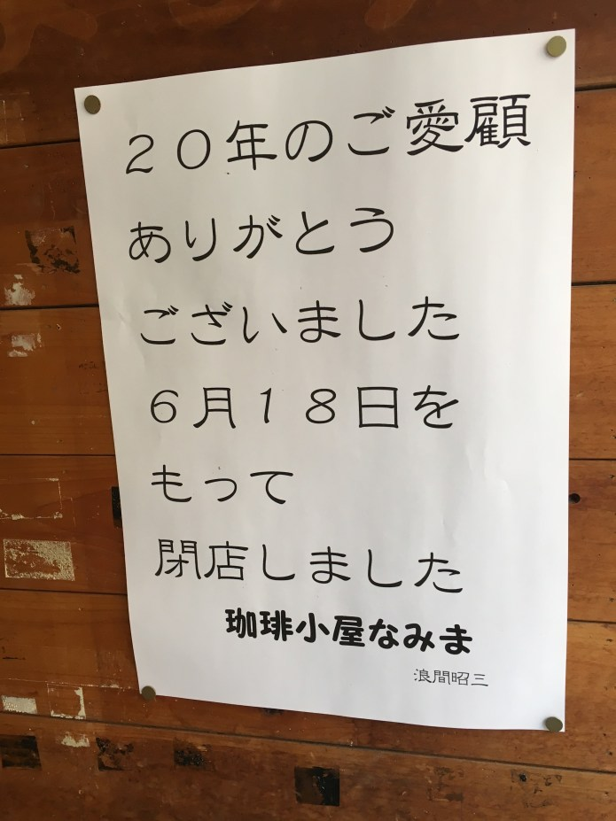 2017_0620_02