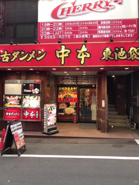 nakamoto01