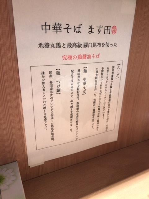 masuda_03