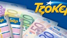 Δύο υπερτυχεροί θα πάρουν από 2,7 εκατ. ευρώ