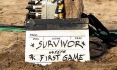 Το Survivor 2 ξεκίνησε!