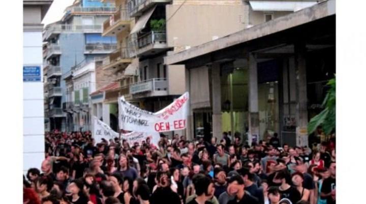 Παμπελοποννησιακο συλλαλητηριο εναντια στο «αναπτυξιακο» συνεδριο