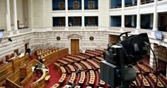 Σκηνικό… υπερθεάματος στήνεται στη Βουλή για τη Novartis – Τα χιλιάδες ψηφοδέλτια και η διαδικασία