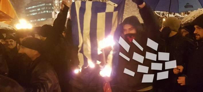 Με αυτούς διαπραγματευομαστε για τη Μακεδονία;