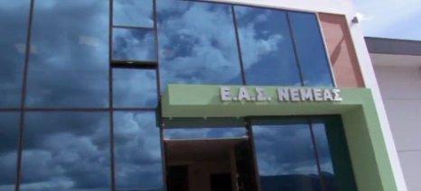 Ανακοίνωση απάντηση ΕΑΣ Νεμέας στο Βαγγέλη Ανδριανάκο